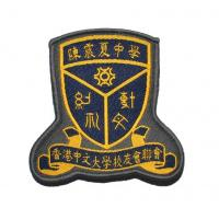 Quality Customised Woven School Badges for sale