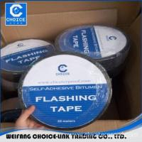 Quality Bitumen modified marine sealing tape with aluminum for sale