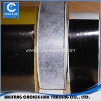China Self adhesive butyl sealing tape on sale