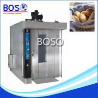 China bakery ovens for sale Bos-32Dtrays Taiwan Model Rack Oven on sale