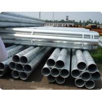 Quality Dipped Galvanized Steel Pipe for sale