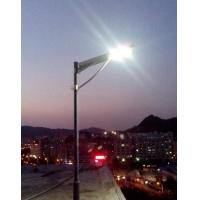 Quality SLD-SL-340C 40W All In One Solar Street Light for sale