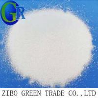 Buy cheap Leather Enzyme Leather soften enzyme product