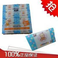 Buy cheap Factory direct Wholesale various design,OEM toilet tissue paper 3 ply Baby for paper from wholesalers