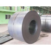 Quality HotRolledSteelPlate(Coil) for sale