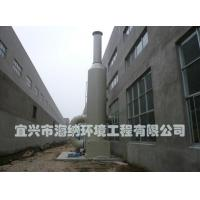 Buy cheap Acid mist absorb tower product