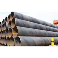 Quality SSAW steel pipe BS 4360 for sale