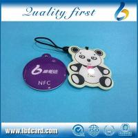 Buy cheap ABNORMITY CARD RFID Abnormity Hotel Card product