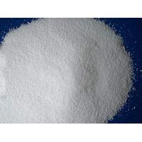 Buy cheap Basis chemical Product name: SODIUM TRIPOLYPHOLYPHOSPHATE from wholesalers