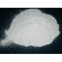 Buy cheap Sodium Carbonate (Light) from wholesalers
