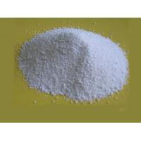 Buy cheap Basis chemical Product name: Potassium Carbonate from wholesalers