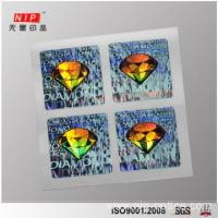 Dynamic 3D Security Custom Hologram Sticker for Cosmetics