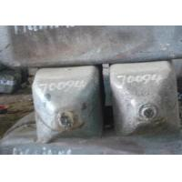 Buy cheap Stainless Steel Ingot product