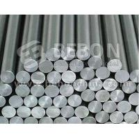 Quality TOP QUALITY ISO f7 CK45 turkish steel bar with prices for sale