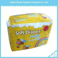 Quality Baby Diaper Cotton soft baby diaper Product No.:201552021833 for sale