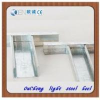 Quality Galvanized steel ceiling furring c channel in Jiangsu Wuxi for sale
