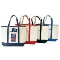 Buy cheap cavans shopping bagcustom shopping bag nylon bags from wholesalers