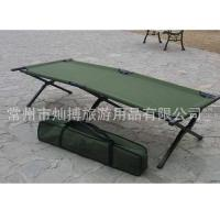 China Lightweight, Simple, Beach Beds, Lounge Chairs, Camp Beds, Folding Beds on sale