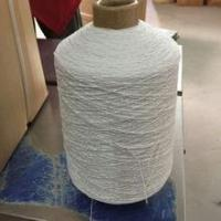 Quality raw white latex rubber thread for sale