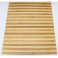 Reed Curtains solid color area rugs CB35