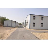 Quality Prefab House Labor Camp for sale