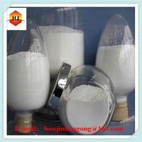 Quality Food Additives HOT Supply 2014 New product taurine powder with high quality for sale