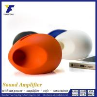 Quality Silicone Electronic Series Home Egg Shaped Speaker For Iphone for sale