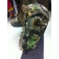 Quality Professional Winter Hunting Hat for Hunter Camouflage Clothing Hat as Hunting Gear for sale