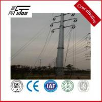 Quality electric transmission tower pole for sale
