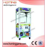 Toy Story crane machine/hot sale game machine