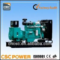 Buy cheap 50hz 200kva/160kw cummins silent diesel genset product