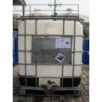 Quality 99.5% high purity Acetic Acid Glacial for sale