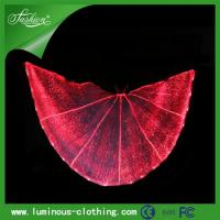 Buy cheap YQ-59 luminous isis wings, led belly dance wings, isis wings belly dance from wholesalers