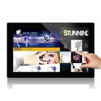 Quality 21.5inch Touch screen WIFI digital photo frame for sale