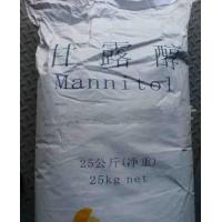 Quality Food Ingredients Mannitol for sale