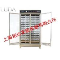 Quality HBY thermostat water protecting box for sale