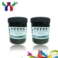 Quality Optical Variable Ink for sale