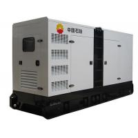 Buy cheap Silent Diesel Gensets product