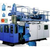 Quality YO 5-gallon Full-automatic Bottle Blowing Machine for sale
