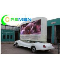 Quality p8 trailer led screen for sale