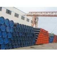 >Alloy steel pipe