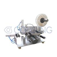 China Semi Automatic Cable Labeling Machine on sale