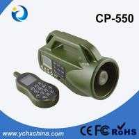 Quality GME Caller of CP-550 for sale
