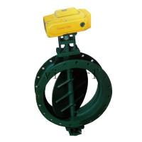 Quality Victor Types ZKJWb;ZKJWa Butterfly Valve Fitted with NUCOM ISO9001 for sale