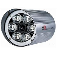 Buy cheap CCTV HAX-11005 from wholesalers