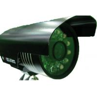 Buy cheap CCTV HAX-9005 from wholesalers