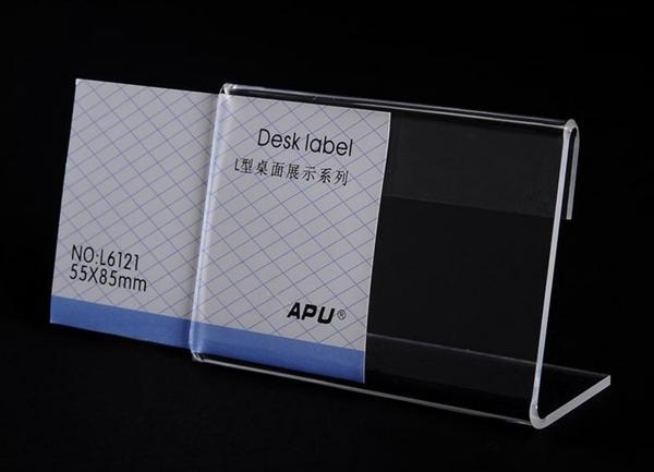 Buy High Transparency Acrylic Desk Label at wholesale prices