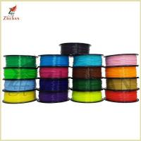 Quality New color PLA welding rods for sale