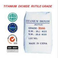 Quality Titanium Dioxide Rutile R666 For Coating & Paint for sale