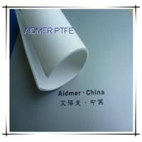 Buy cheap EXPANDED PTFE SHEETS from wholesalers